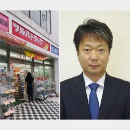 ツルハHDの社長に就任した鶴羽順氏(C)共同通信社