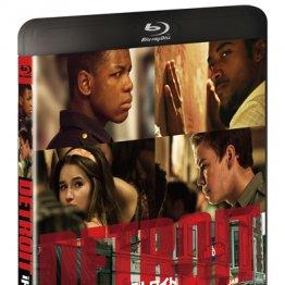 「デトロイト」白人警官&軍隊が黒人青年をリンチした一夜