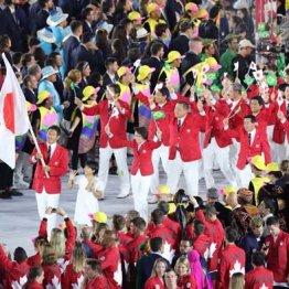 五輪の開会式も簡素化の対象(リオ五輪で入場する日本の選手団)