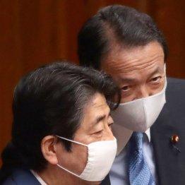 安倍首相と麻生氏が密談…10.25解散総選挙は脅しじゃない