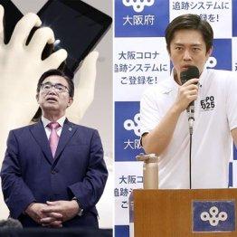 愛知県知事リコール騒動は吉村洋文府知事の虚像を崩した