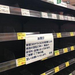 揺らぎ始めた都市の優位性 東京の食料自給率はわずか1%