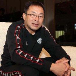 「田嶋会長と森保監督がやりやすくなるなら自分が矢面に」