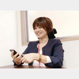 NTTドコモの渡部瑞季さん(提供写真)