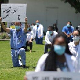 コロナ感染を覚悟の上で医者が抗議デモに参加する理由