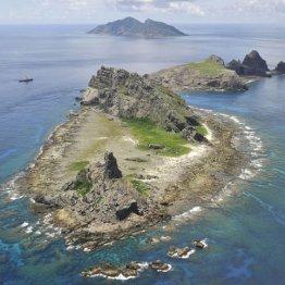 主権は未解決 日本は尖閣諸島の「棚上げ合意」順守すべき