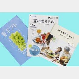 充実のお中元(C)日刊ゲンダイ