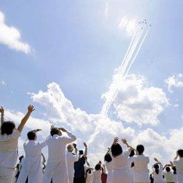 医療従事者に敬意を示すため、自衛隊中央病院の上空を飛行するブルーインパルス