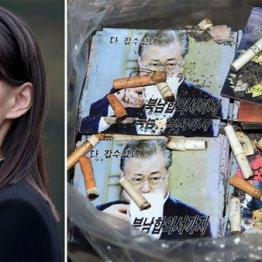 """6.25は朝鮮戦争開戦70年…金与正""""暴発""""へ高まる南北の緊張"""