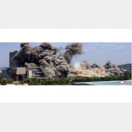 北朝鮮・開城の南北共同連絡事務所を爆破した北朝鮮(C)朝鮮中央通信=共同