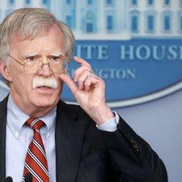 ボルトン暴露「防衛費年間80億ドル」を否定する政府の欺瞞