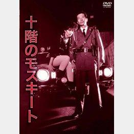 「十階のモスキート」DVD 価格:2267円(税抜き)発売元:日活 販売元:ハピネット(C)1983「十階のモスキート」製作委員会