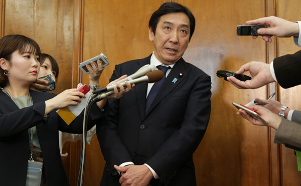 菅原一秀前経産相は不起訴処分に(C)日刊ゲンダイ