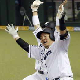 西武山川が2連発どすこい! 少年野球的シンプルさに期待大