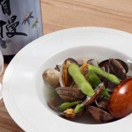 【アサリと枝豆の酒蒸し】アサリのうま味が染みた枝豆の味