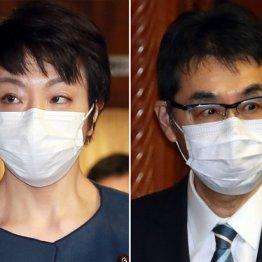 河井夫妻「買収」の原資はやはり自民党本部からの1.5億円