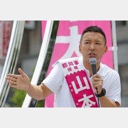 東京五輪中止を公約に掲げる山本太郎候補(C)日刊ゲンダイ