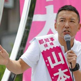 東京五輪中止を公約に掲げる山本太郎候補
