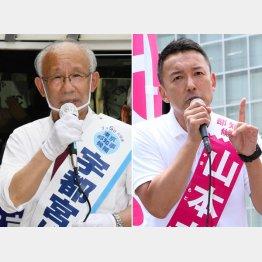 都知事選に立候補した宇都宮健児氏(左)と山本太郎氏(C)日刊ゲンダイ