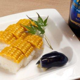 【トウモロコシの棒寿司】自然の甘さと酢飯の組み合わせが後をひく
