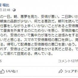 産経新聞の阿比留氏こそ「病んでいる」のではないか?