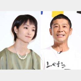 元サヤからの~(C)日刊ゲンダイ