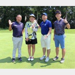 ゴルフ番組で知った山田邦子さん(左から2人目)の意外な面(提供写真)