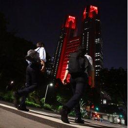 東京アラート発動には積極的に関与したのに…(C)日刊ゲンダイ