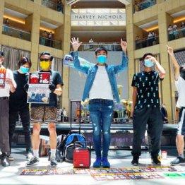 香港では「香港国家安全維持法」に抗議