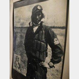 フィリピン・バンバンの歴史博物館に飾られた関行男大尉の写真(C)共同通信社