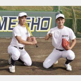 ドラフト候補の明石商・来田(左)と中森(C)共同通信社