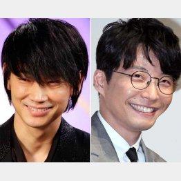 綾野剛(左)と星野源(C)日刊ゲンダイ