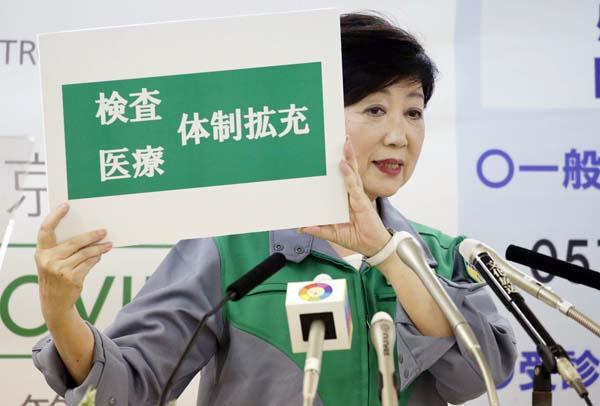 緊急寄稿・石井妙子 小池再選を生んだメディアの忖度気質|日刊ゲンダイDIGITAL