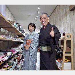 中村篤さん、夫人の秀子さんと店内で(提供写真)
