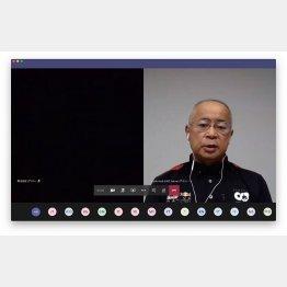 オンライン記者会見での浅木泰昭氏(提供)小沢コージ