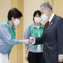 6日に面会した小池都知事(左)と森組織委会長