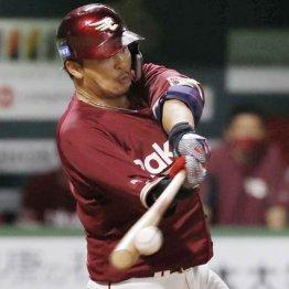 楽天浅村が4戦連発9号 プロ12年目初の本塁打王へ視界良好