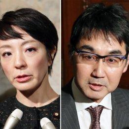 河井夫妻起訴の闇 特捜部1.5億円不問の裏切りで幕引きか