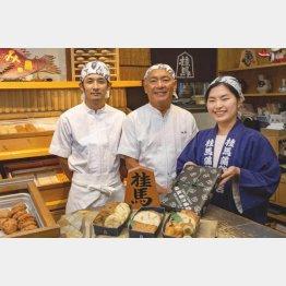 (左から)桂馬蒲鉾商店4代目の康さん、3代目・村上博志社長、3代目の三女・ひかるさん(C)日刊ゲンダイ