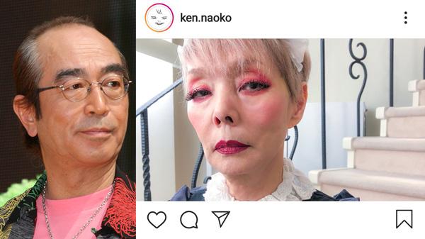 ナオコ メイク 研