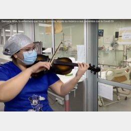 シフトを終えた後、バイオリンを演奏するダマリス・シルバさん「エル・ムンド」のYouTubeから