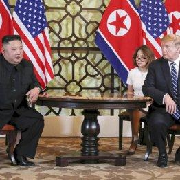 <6>米朝首脳会談で巧みだったのは金正恩委員長の方だった