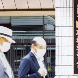 大相撲九州場所も東京変更 利点あれど関係者から落胆の声