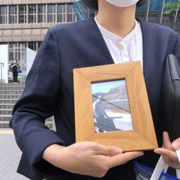 赤木雅子さん初弁論で意見陳述「私は真実が知りたいです」
