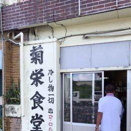 「GAMIN」グループ社長・木下威征さんの巻<3>