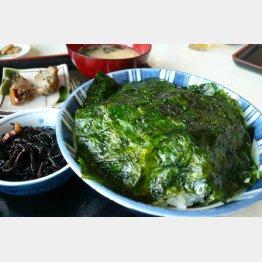 まるよし食堂のハバノリ定食(C)日刊ゲンダイ