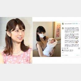 小倉優子(右は、本人のインスタグラムから)/(C)日刊ゲンダイ