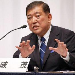 7条解散に異議「解散権」に関しては石破茂氏の正論に期待