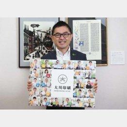 大川印刷の大川哲郎社長(C)日刊ゲンダイ