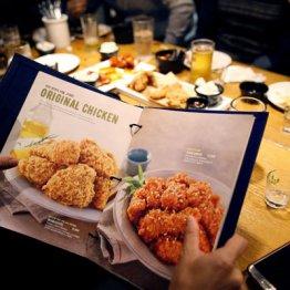 コンビニより多いチキン店 「起承転鶏」という言葉の意味